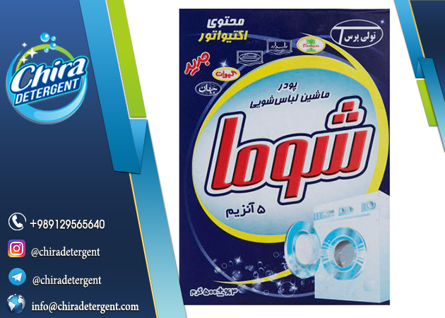 Top laundry detergent