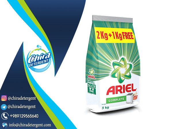commercial washing powder suppliers