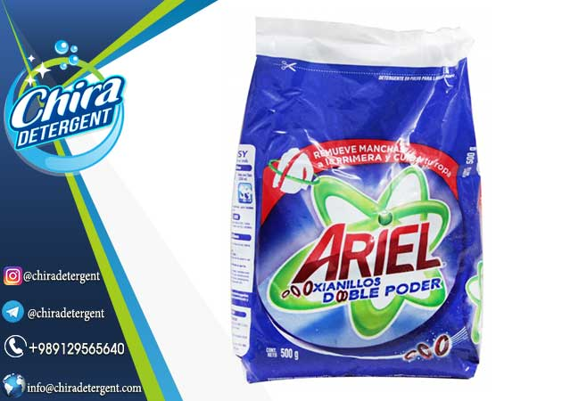 Wholesale Laundry Supplies